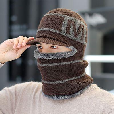 毛线帽子男女冬天针织套头帽保暖棉帽骑车防风帽蒙面一体围脖护耳