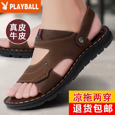 【全真皮】凉鞋男真皮夏季软底防滑男士凉鞋沙滩鞋皮凉拖鞋驾车鞋