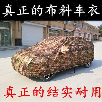 奔驰c200l车衣glc260车罩e300l e260l a18防雨防晒遮阳车套车盖布