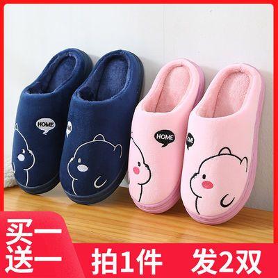 买一送一棉拖鞋女冬季室内韩版情侣可爱居家毛毛拖鞋冬保暖防滑男主图