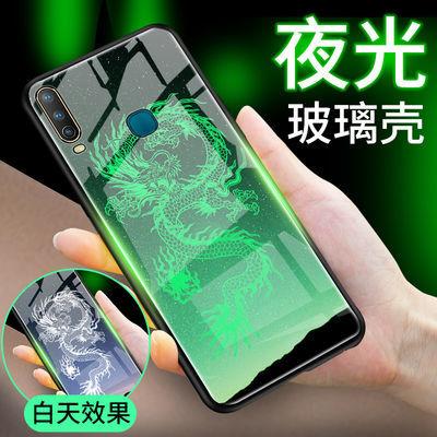 华为nova4e夜光手机壳华为nova4e/MAR-AL00保护套玻璃创意网红壳