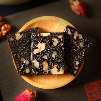 【两盒装】1000g东阿县厂家直发凌山坊传统阿胶糕即食阿胶固元糕
