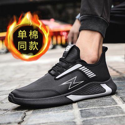 单棉同款2019新款pu鞋韩版休闲跑步鞋轻便耐磨潮鞋时尚学生运动鞋