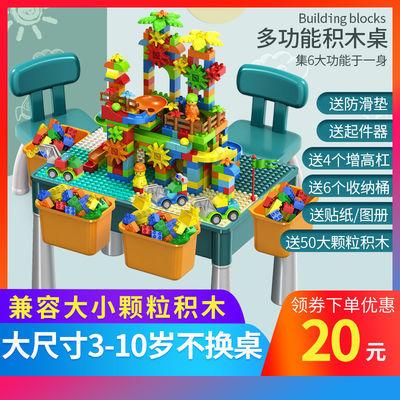 兼容乐高多功能拼装积木桌子儿童益智玩具男孩女宝宝大号学习桌