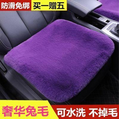 汽车冬季毛绒坐垫三件套无靠背仿兔毛坐垫保暖加厚短毛绒座垫单片