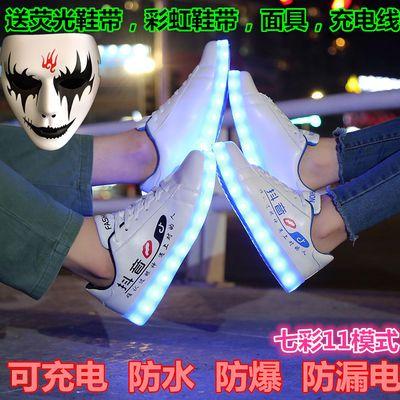 秋冬季加绒七彩闪灯鞋发光鞋男女情侣鬼步鞋S充电会发光的鞋