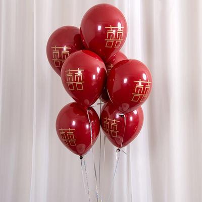 宝石红色喜字金属加厚乳胶气球生日派对装饰创意场景结婚婚房布置