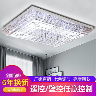 LED水晶灯客厅灯长方形吸顶灯大厅卧室大气家用灯具遥控调光包邮