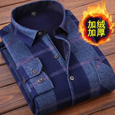 【高品质,大码可选】【男士加绒衬衫,保暖衬衣】秋冬季男士内衣