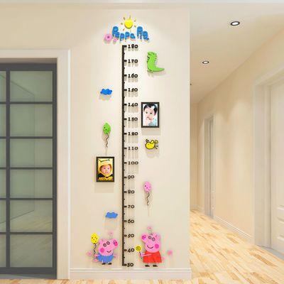3d立体墙贴亚克力身高墙贴儿童房宝宝量身高贴纸身高尺测量装饰贴