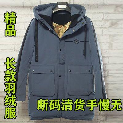 男装棉衣外套反季节清货休闲中长款棉衣外套潮款断码清货处理