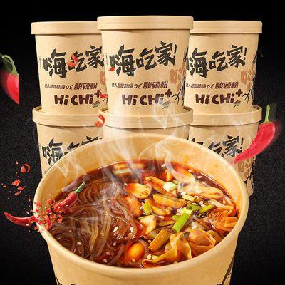 网红嗨吃家酸辣粉6桶整箱正宗红薯粉批发粉丝速食零食重庆酸辣粉