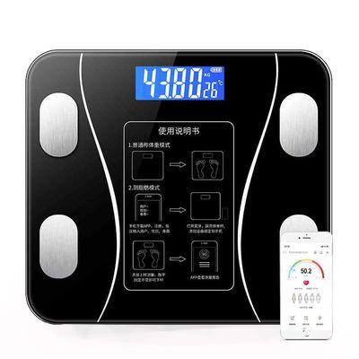 充电体脂秤家用脂肪电子秤多功能成人体重秤智能人体秤健康减肥称