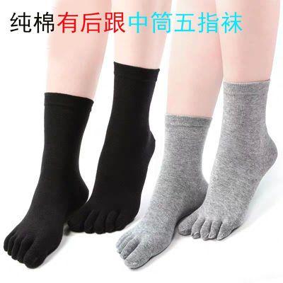 5双装五指袜女士纯棉袜中筒防臭袜子吸汗黑色冬季分趾袜子秋冬款