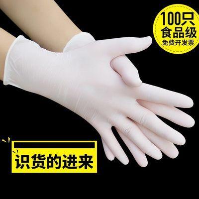 外出防护家用一次性PVC手套乳胶橡胶洗碗防水胶皮食品级手套加厚