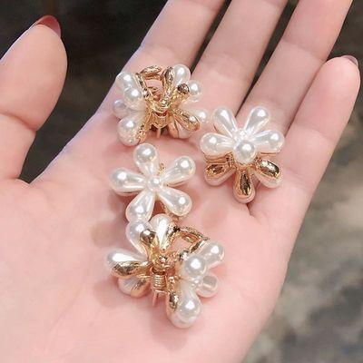 法式复古珍珠雏菊花朵小抓夹韩国 ins风甜美发夹迷你发抓发饰品