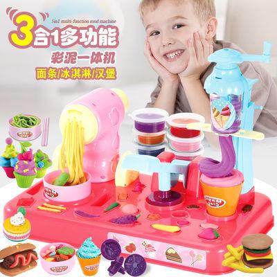 儿童做冰淇淋雪糕面条机玩具蛋糕橡皮无毒彩泥手工泥模具工具套装