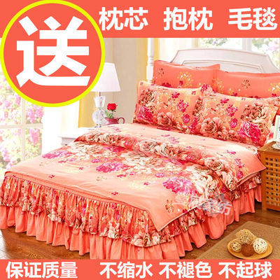 加厚床裙磨毛像纯棉全棉四件套结婚庆床罩单双人被罩被套床上用品