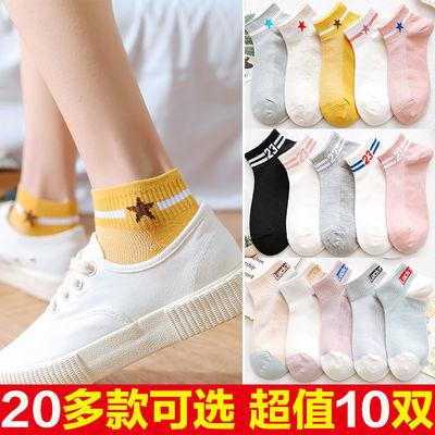 【买10送10】袜子女韩版短袜原宿风潮夏学生船袜隐形女士浅口吸汗