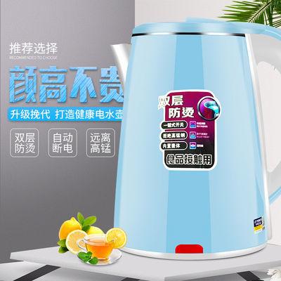 电水壶家用304不锈钢自动断电大小容量宿舍开水壶茶壶电热烧水壶