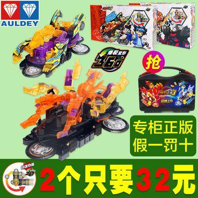 新款【正版】奥迪双钻爆裂飞车3暴力飞车玩具御星神 炼狱