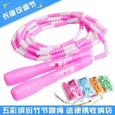 儿童成人竹节跳绳卡通小学生中考专用珠节花式花样专业绳健身校园