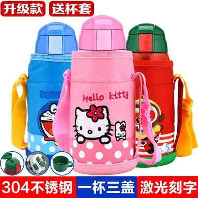 儿童保温杯带吸管两用小学生水壶宝宝不锈钢防摔水杯单盖可爱卡通