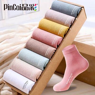 【5-10双装】袜子女中筒袜韩版学院风女士秋冬款韩国可爱长筒女袜