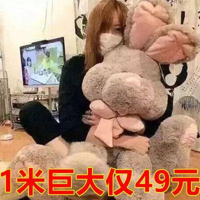 美国兔子公仔玩偶大号毛绒玩具布娃娃可爱睡觉抱女孩萌礼物