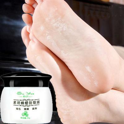 脚裂膏防裂膏去脚死皮老茧脚后跟干裂足裂脚干燥开裂脱皮护脚霜膏