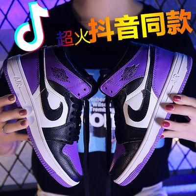 新款aj1男鞋空军一号秋季韩版高帮板鞋学生情侣ins休闲运动篮球潮