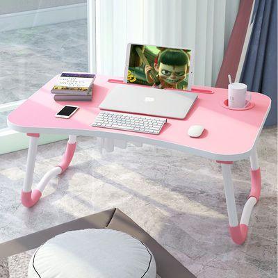 床上书桌笔记本电脑桌学生宿舍神器写字桌儿童学习桌可折叠小桌子