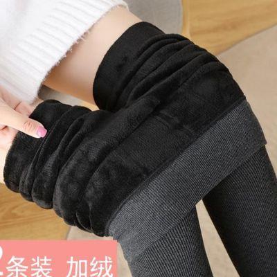 秋冬季款打底裤女外穿加绒加厚保暖竖条螺纹显瘦深灰色踩脚棉裤子