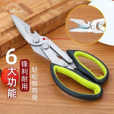 超省力家用多功能强力鸡骨剪熟食剪不锈钢防滑手柄厨房食物剪刀
