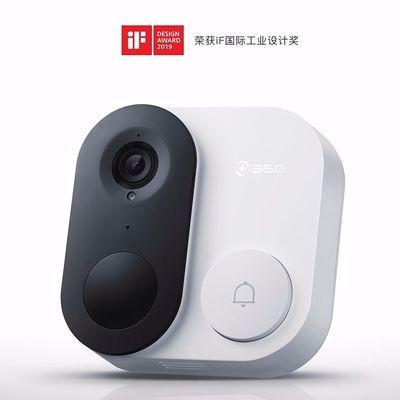 【正品速发】360智能可视门铃家用版无线WiFi猫眼摄像机高清夜视