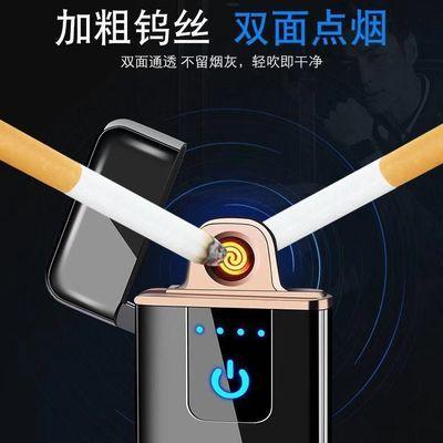 抖音热销同款指纹感应打火机充电防风炫酷创意潮流电子点烟器