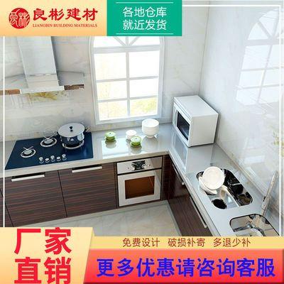 厨房墙砖 瓷砖卫生间瓷片300x600洗手间现代简约厕所厨卫砖30x60