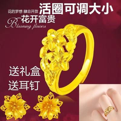 【送耳钉】镀黄金戒指环女情侣款开活口韩版学生简约社会手首饰品