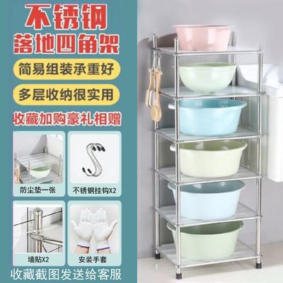 加厚不锈钢厨房置物架落地收纳架多层置物架微波炉烤箱家用储物架
