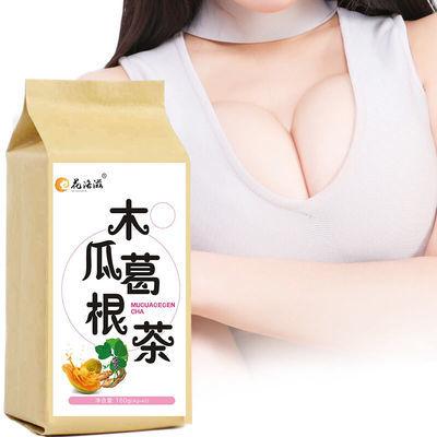 【超值3盒装】木瓜葛根茶丰韵茶丰挺茶40小包可搭配木瓜葛根粉片