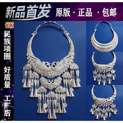 新款苗族侗族彝族土家族演出服银饰品复古民族风苗银孔雀项圈包邮