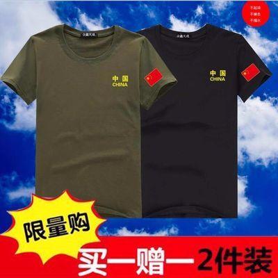 夏季男士简约加肥加大码男装T恤潮流打底衫优质棉圆领男士短袖T恤