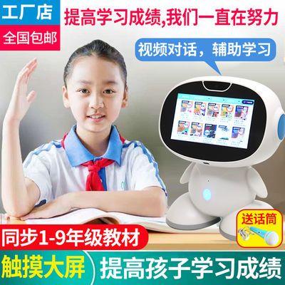 新款小帅智能机器人小胖儿童对话玩具早教机学习机教育益智故事机