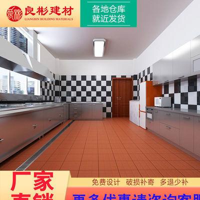 室外广场砖吸水砖餐厅厨房防滑灰色地砖300*300红缸砖防潮地板砖