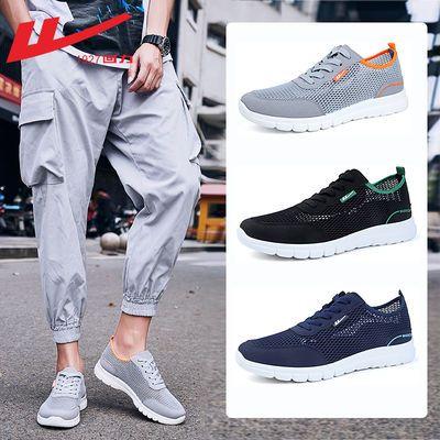 回力网面透气运动休闲夏季跑步鞋,三色可选