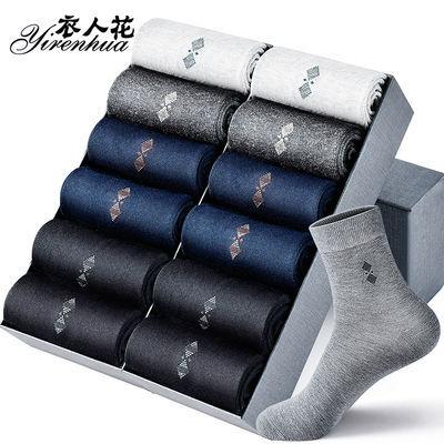 10双装中筒袜子男秋冬款船袜低帮短袜吸汗透气耐穿高帮中筒袜防臭