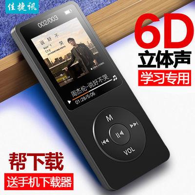 新款MP3MP4播放器外放自带内存小型迷你OTG带插卡可爱有屏随身听