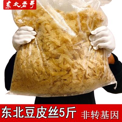 【48小时发货】3斤/5斤/10斤豆皮丝东北素肉豆制品蛋白人造肉豆丝