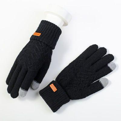 手机可触屏男士冬季触屏手套加绒户外保暖针织骑行针织毛线手套