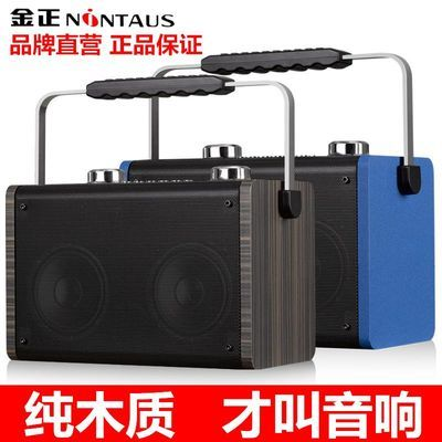 金正J302蓝牙户外音箱手提便携式广场舞音响收音机播放器无线话筒